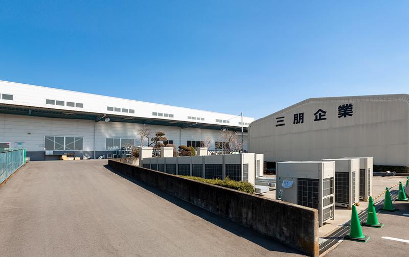 三朋企業株式会社本社は高崎です。